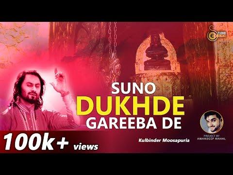 Video Best Bhajan of Baba Balaknath Ji New Bhajan2017 | Suno Dukhde Gareeba de download in MP3, 3GP, MP4, WEBM, AVI, FLV January 2017