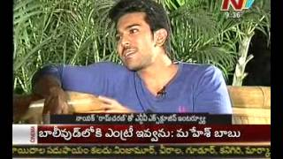 Mega Power Star Ram Charan Teja  Exclusive Chit Chat On Nayak  Movie - 01