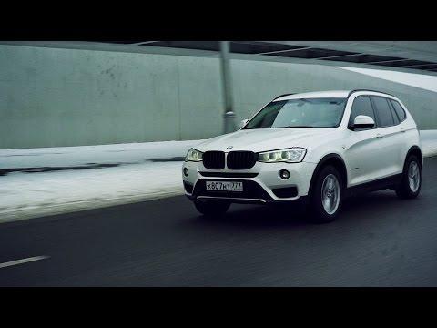 ?????????? 300 ????? ? BMW X3_A héten feltöltött legjobb sportkocsi videók
