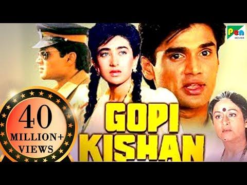 Gopi Kishan   Popular Hindi Movie   Suniel Shetty, Karisma Kapoor, Shilpa Shirodkar
