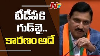 MP Sujana Chowdary Speaks to Media after Joining BJP   TDP MPs Join BJP