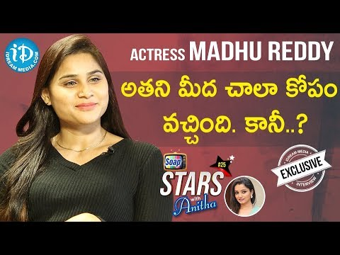 Actress Madhu Reddy Exclusive Interview || Soap Stars With Anitha #25