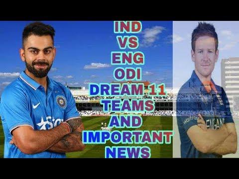 ENG vs IND 1st ODI Match Dream11 Fantasy Cricket team- India tour of England 2018