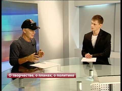 08.09.2014 Актуальное интервью О.М.Газманов (Часть 1)