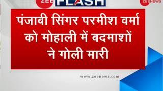 Video 'Gaal Ni Kadni' singer Parmish Verma shot at in Mohali MP3, 3GP, MP4, WEBM, AVI, FLV April 2018