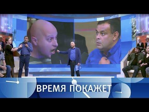 Прорыв Саакашвили. Время покажет. Выпуск от12.09.2017