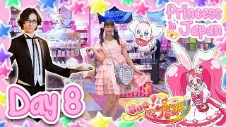 Princess Day in TOKYO!   Princess in Japan - DAY 8