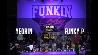 Yeorin vs Funky P – Funkin'lady KOREA 2018 Top16