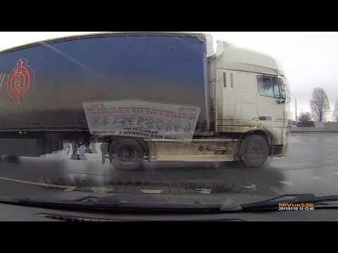Авария в Цивильске на трассе М7