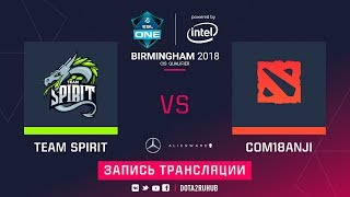 Spirit vs CoM18Anji, ESL One Birmingham CIS qual, game 3, part 1 [Maelstorm, Inmate]