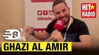 B'ZERBA AVEC GHAZI AL AMIR - بزربة مع غازي أمير