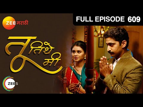 Tu Tithe Mi - Episode 579 - March 08  2014 - Full Episode 09 March 2014 01 AM