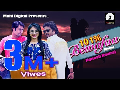 101 Taka Bewafaa | Jignesh Kaviraj | Video Song | Sanjay Chauhan | Mahi Digital Production - Movie7.Online