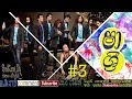 Sahara Flash Live Show 2017 sinhala dj remix [Srikori Dj] #3 -සහරා ෆ්ලෑෂ් නොන්ස්ටොප්