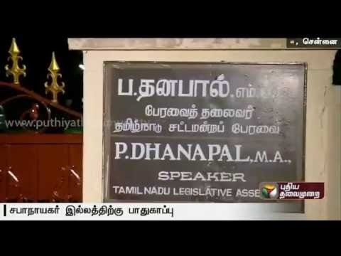 DMK-involved-in-protest-action-by-denouncing-the-Speaker--Security-to-Speaker-Dhanapauls-house
