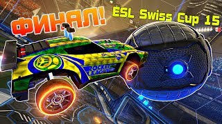 Купить предметы из Rocket League за деньги тут: https://www.lolga.com/rocket-league/rocket-league-items Промокод для ...