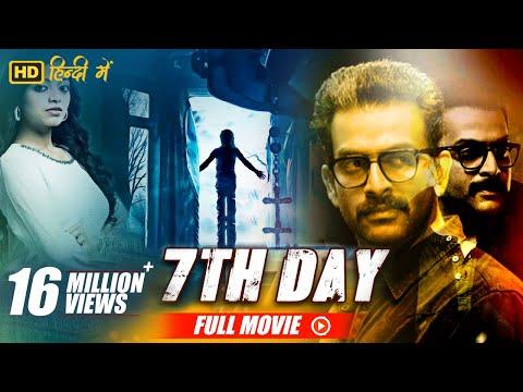 7th Day - New Hindi Dubbed Full Movie | Prithviraj, Tovino Thomas, Vinay Forrt, Janani Iyer | 4K