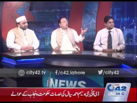 News Night 17th June 2016