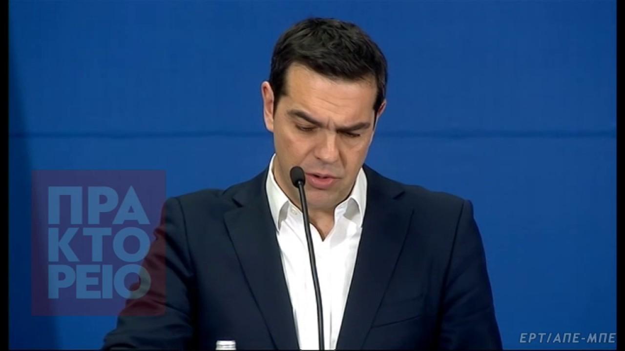 A.Tσίπρας: «Φαινόμενα του παρελθόντος δεν έχουν θέση στα Βαλκάνια»