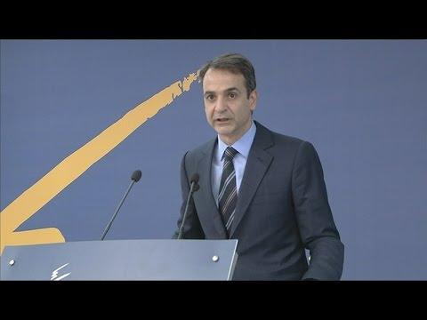 Κ. Μητσοτάκης: «Έχει αρχίσει η αντίστροφη μέτρηση για την κυβέρνηση»