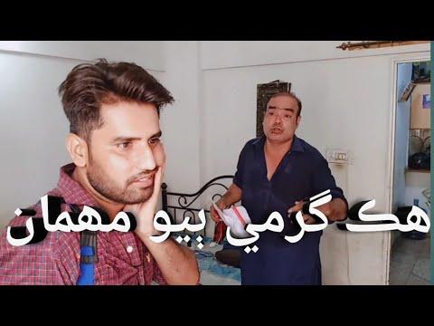 Gamo Jo Mehman SherDil Gaho| Asif Pahore | Gamo