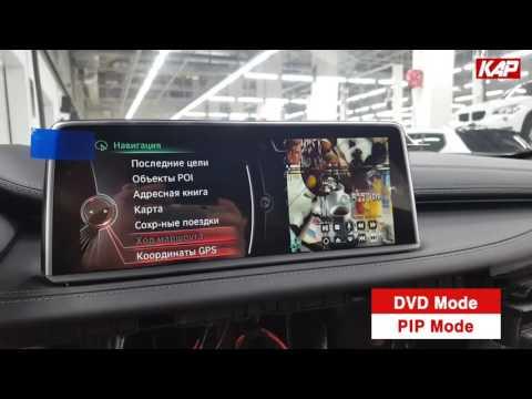 New BMW Interface 2016!! (BMW 2014 PAS)