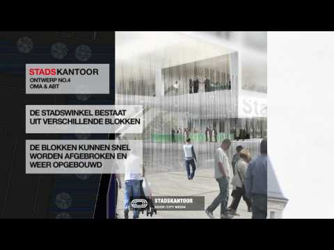 0 OMA wins the competition for the Stadskantoor Building, Rotterdam