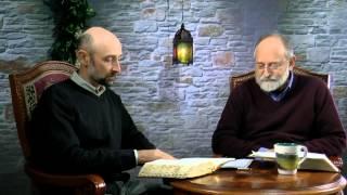 Посланник — Апостол. Часть 1
