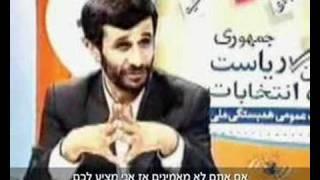 איראן בסימן פיוס: שנה טובה מאחמדינג'אד