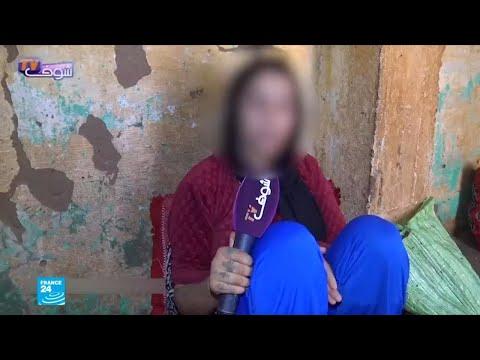 فيديو| الفتاة المغربية التي اغتصبها 15 رجلاً وعذّبوها ورسموا الوشوم على جسدها تخرج عن صمتها