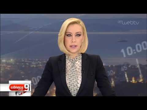 Αλβανία: Επίθεση διαδηλωτών στο πρωθυπουργικό Μέγαρο στα Τίρανα | 16/2/2019 | ΕΡΤ