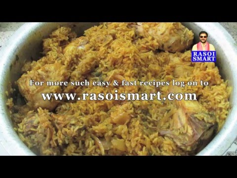 Ambur Chicken Biryani - Ambur is a town in Tamilnadu and is famous for the spicy dum briyani.