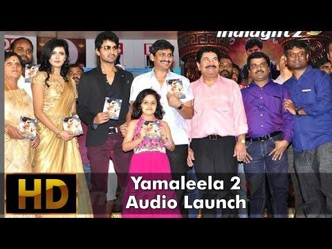 Yamaleela 2 Audio Launch