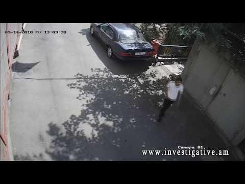 Ոտնձգություն` անչափահասի նկատմամբ (տեսանյութ, լուսանկարներ)