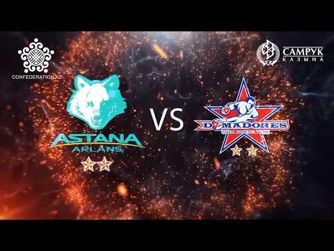 Анонс «Astana Arlans» VS «Cuba Domadores» RUS