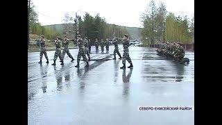 В Северо-Енисейском районе прошли военно-полевые сборы для школьников