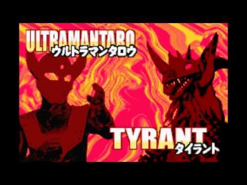 Ultraman Taro (episode 2)