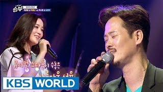 Nonton Joint performance of Elsa and the original Aladin [Singing Battle / 2017.05.31] Film Subtitle Indonesia Streaming Movie Download