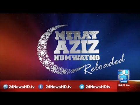 Inkashaf |Exposed Pornography movies making in Lahore | 24 News HD | 21 January 2016