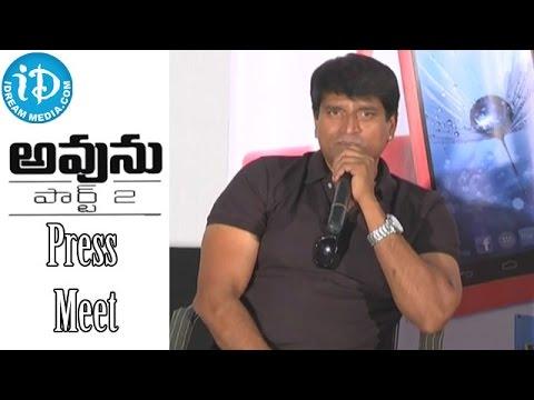 Ravi Babu @ Avunu Part 2 Teaser | Harshavardhan Rane, Poorna