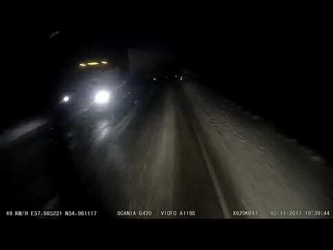 Авария на трассе М5