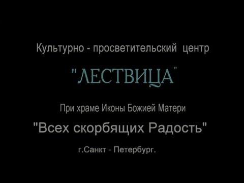 Эпоха Александра II. Лекция 2. Польский вопрос (продолжение)