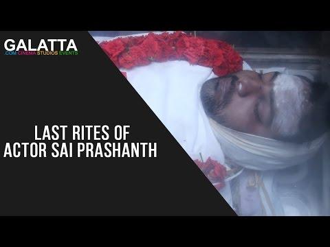Last-rites-of-Actor-Sai-Prashanth