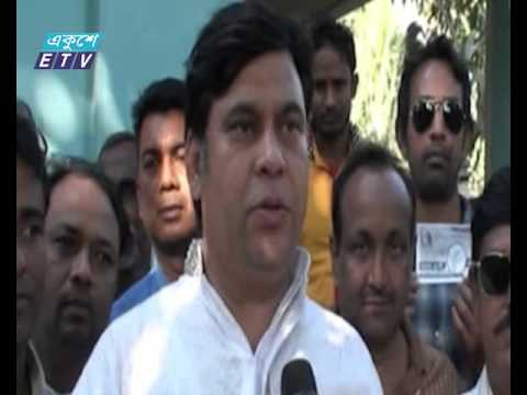 Video JAMALPUR   News  Ekushey  Television  Ltd  12  12  2015 download in MP3, 3GP, MP4, WEBM, AVI, FLV January 2017