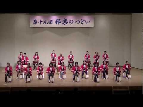 20130120、福岡市立 月隈小学校、たき火、月隈太鼓 (和太鼓