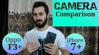 Video Oppo F3 Plus vs iPhone 7 Plus Camera Comparison   Oppo F3 Plus Camera Review MP3, 3GP, MP4, WEBM, AVI, FLV Februari 2018