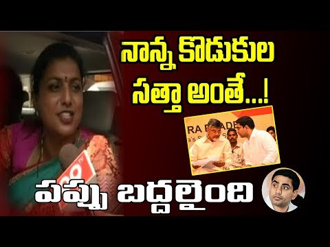 YSRCP Leader RK Roja Face To Face Over YCP Victory || #YSJAGAN || 99TV Telugu