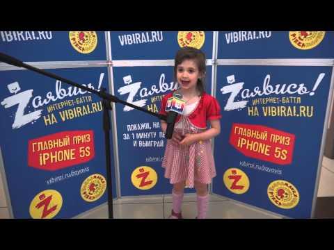 Оля Овчинникова-Лазарева, 4 года