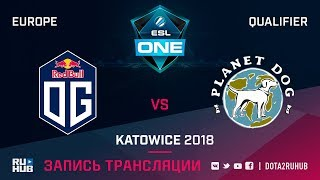 OG vs Planet Dog, ESL One Katowice EU, game 1 [Adekvat, Smile]