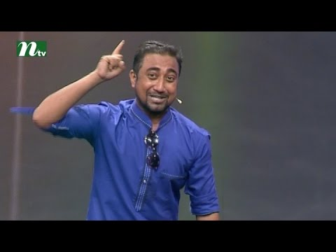 Watch Moharaj Emon (মহারাজ ইমন) on Ha Show হা শো l Season 04, Episode 12 - 2016